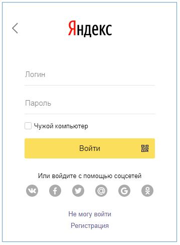 Какую электронную подпись выбрать для бизнеса