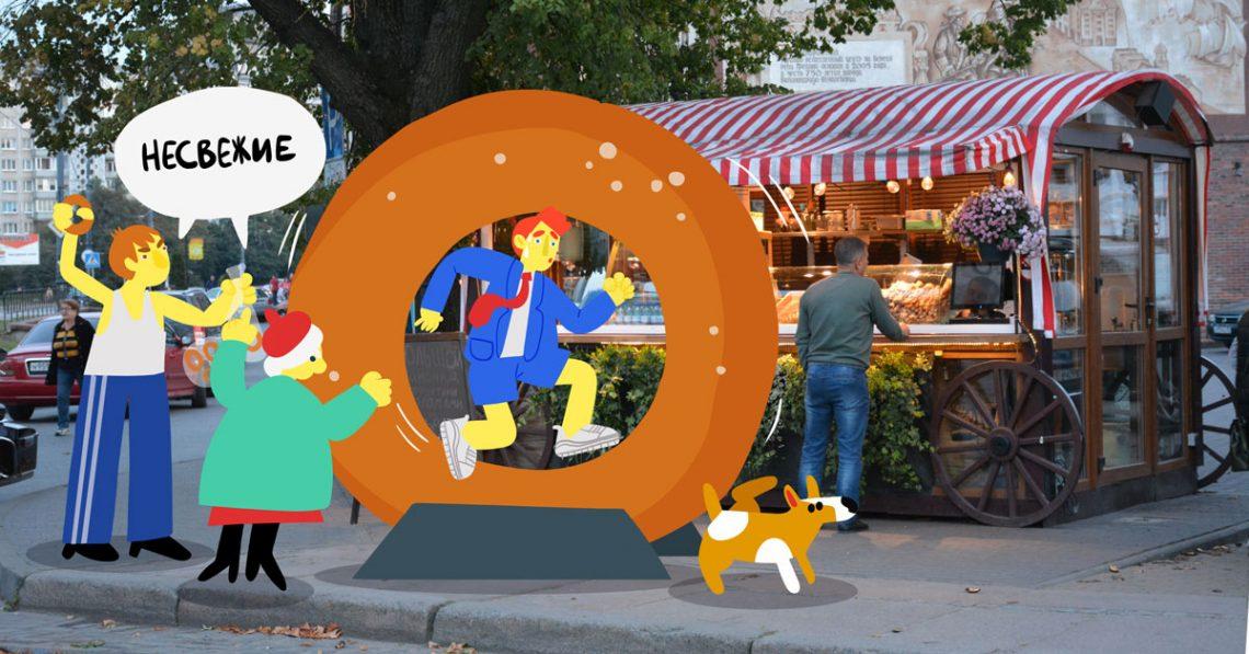 Четыре аргумента против: почему ненужно продавать пончики