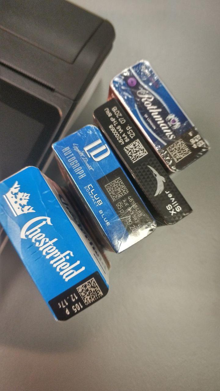 Маркированные сигареты купить опт электронная сигарета joyetech ego aio купить в москве