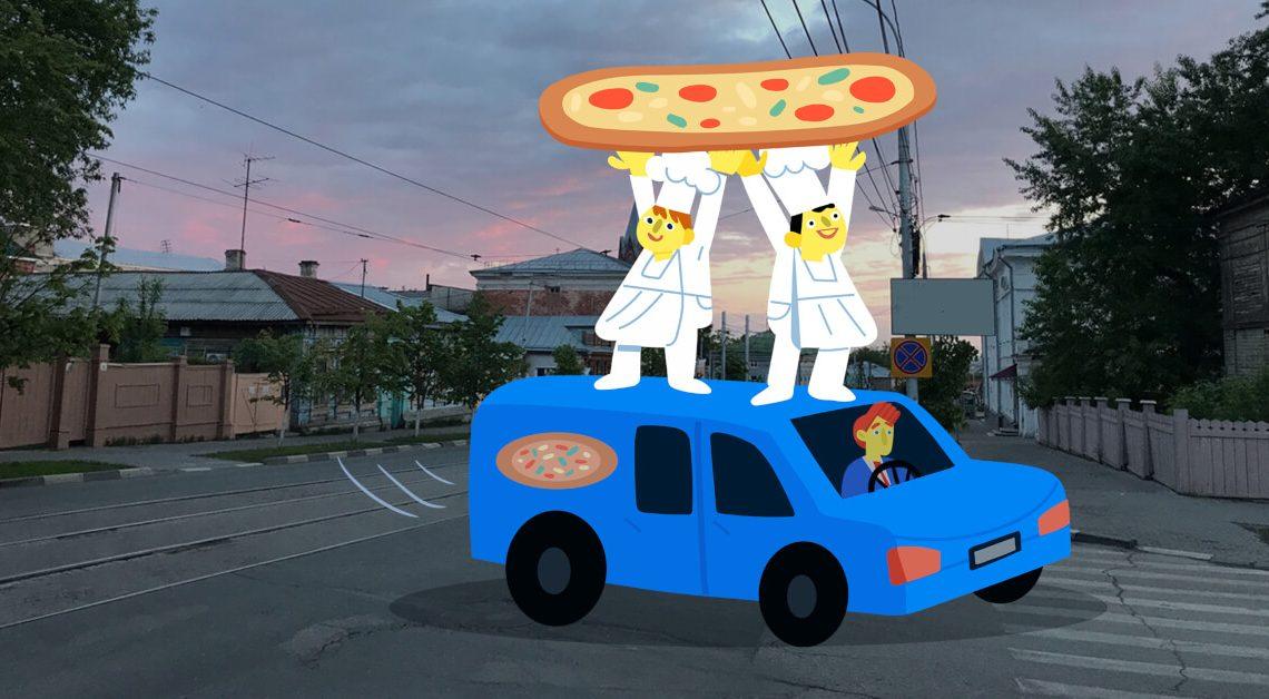 Как открыть пиццерию сдоставкой