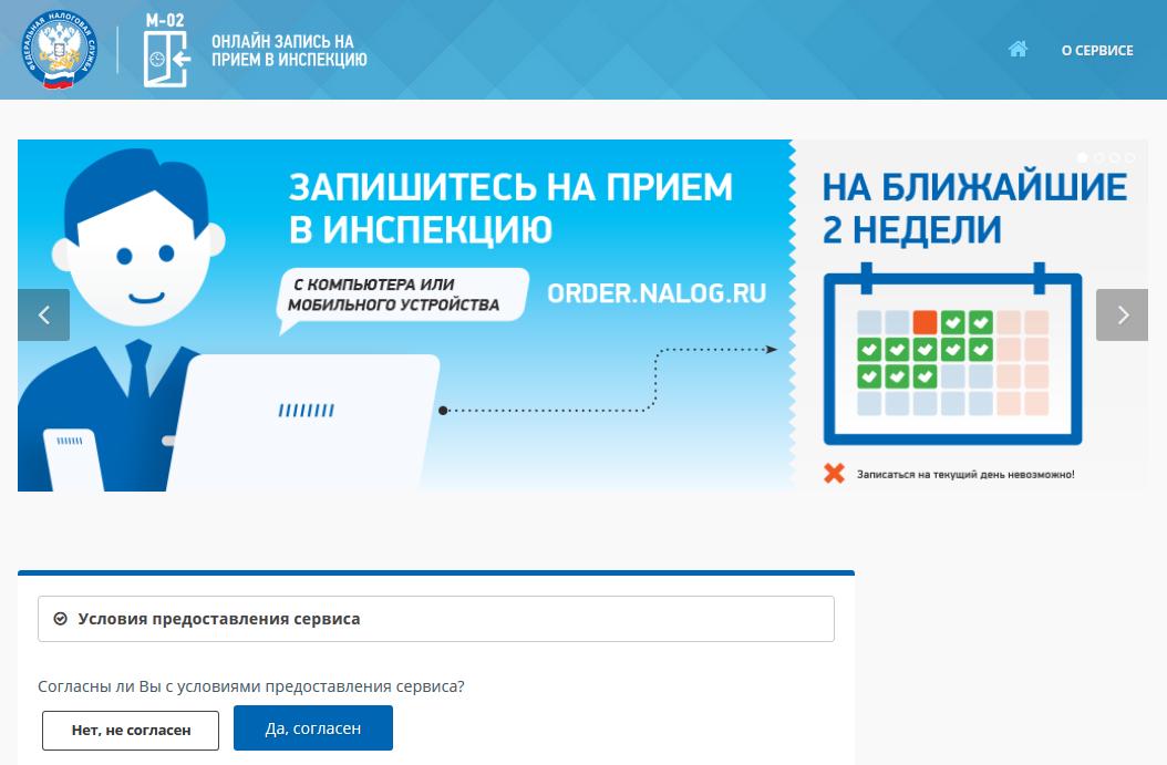 документ об уплате государственной пошлины регистрации ип
