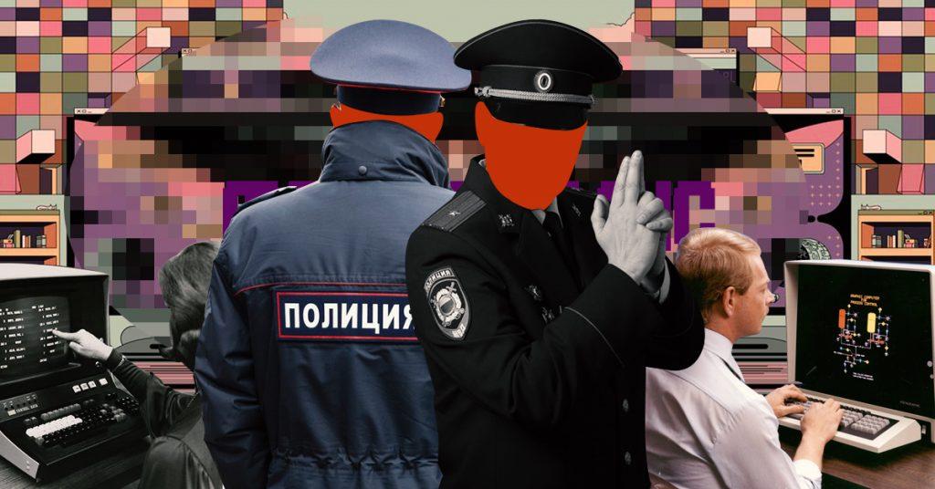 Полицейская провокация: белгородский компьютерщик против сотрудников МВД