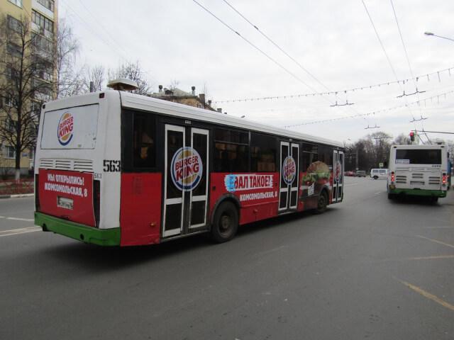 Реклама Бургер Кинга