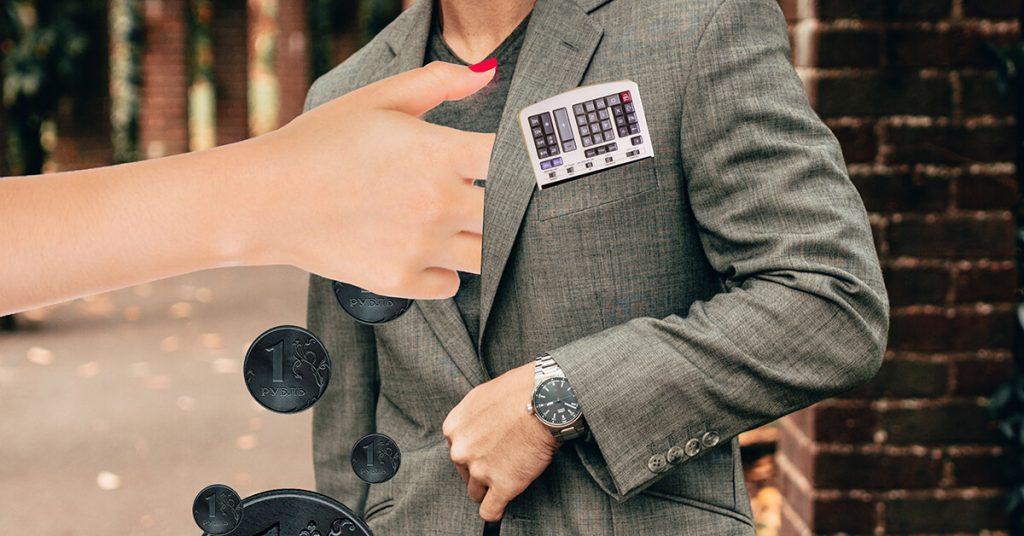 Как обманывают предпринимателей: бухгалтер ифальшивые платёжки