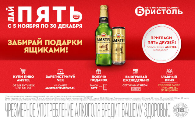 Реклама алкогольных напитков в интернете сервис поведенческий фактор