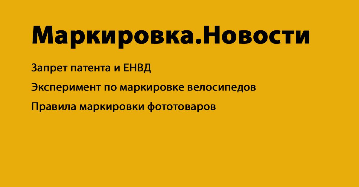 Подборка 11октября2019