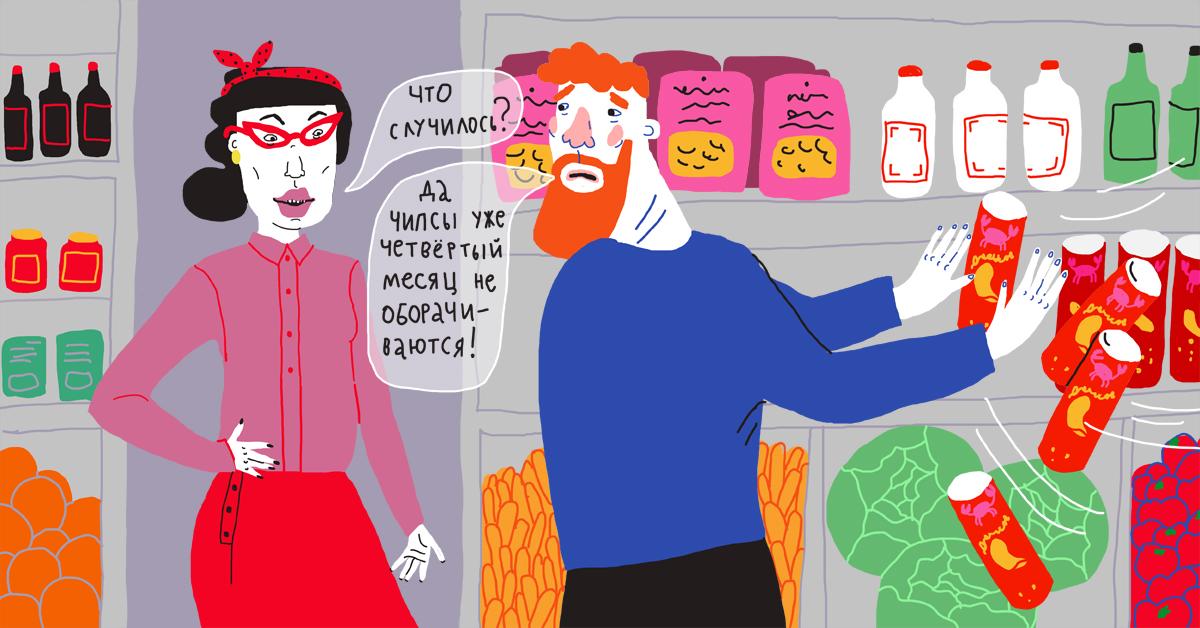 Как магазину освободиться отизлишков иулучшить ассортимент
