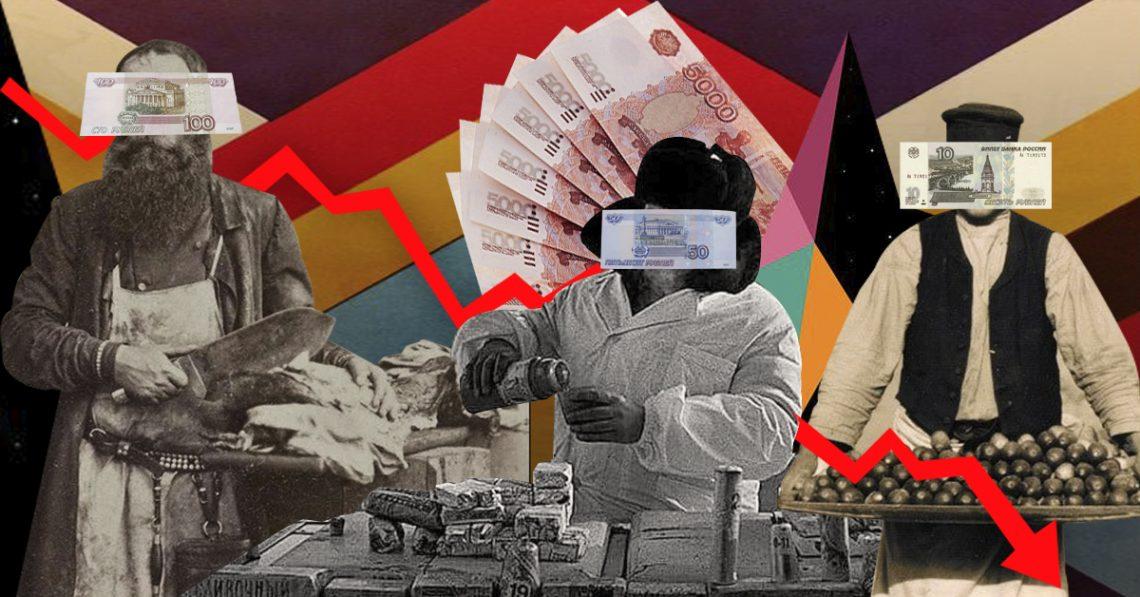 «Вмарте прошлого года заработала 148 тысяч. Вэтом марте— 6». Каккоронавирус влияет намалый бизнес вРоссии