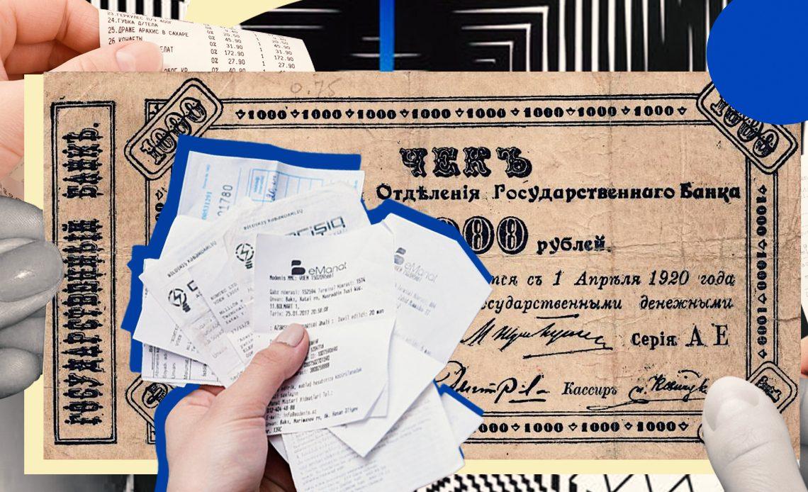 Предприниматели обязаны указывать названия товаров в чеке с 1 февраля. Как подготовиться к новому закону